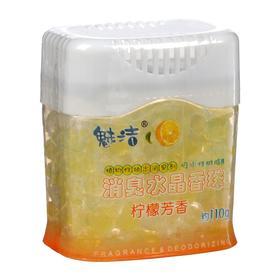 Арома-поглотитель запаха гелевый, с ароматом лимона, 110 г