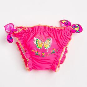 Плавки для девочки, цвет розовый, рост 98 см