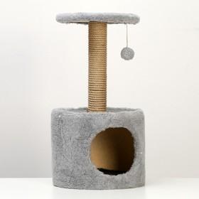 Домик с когтеточкой круглый, 34 х 34 х 64 см, тёмно-серый
