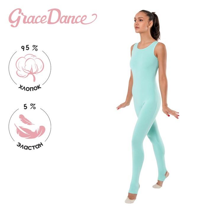 Комбинезон гимнастический на лямках, цвет ментоловый, лосины с вырезом, размер 42 - фото 793121