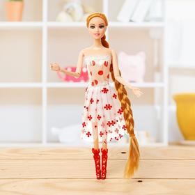 Articulated doll