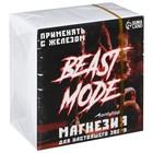 Спортивная магнезия в брикете Beast Mode