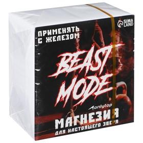 Спортивная магнезия в брикете Beast Mode Ош