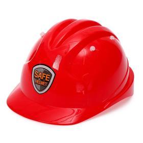 Children's helmet, color red