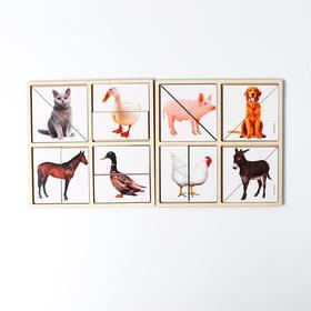 Картинки-половинки «Домашние животные»
