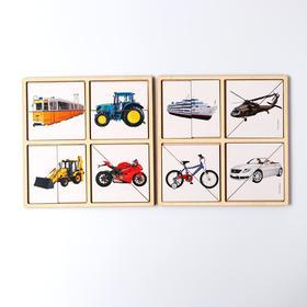 Картинки-половинки «Транспорт»