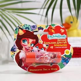 Детский бальзам для губ Enchantimals «Фелисити Лис и Флик», апельсин с маслом авокадо, 4,2 г