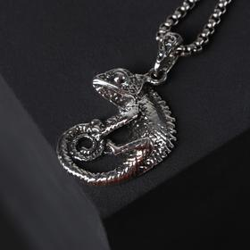"Кулон-амулет ""Помпеи"" хамелеон, цвет чернёное серебро, 70 см"