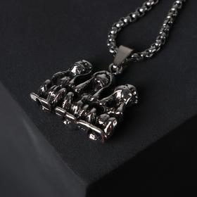"""Кулон-амулет """"Помпеи"""" три обезьяны, цвет чернёное серебро, 70 см"""