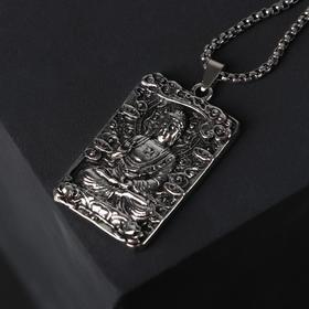 "Кулон-амулет ""Помпеи"" будда, цвет чернёное серебро, 70 см"