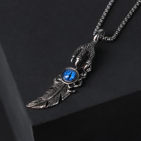 """Кулон-амулет """"Помпеи"""" перышко, цвет синий в чернёном серебре, 70 см"""