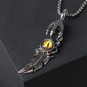 """Кулон-амулет """"Помпеи"""" перышко, цвет жёлтый в чернёном серебре, 70 см"""