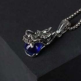 """Кулон-амулет """"Помпеи"""" дракон, цвет синий в чернёном серебре, 70 см"""