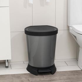 Ведро для мусора с педалью, 18 л, цвет серый