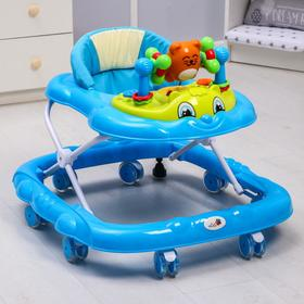 Ходунки «Мишутка», 8 силик. колес, муз., свет, игрушки, голубой