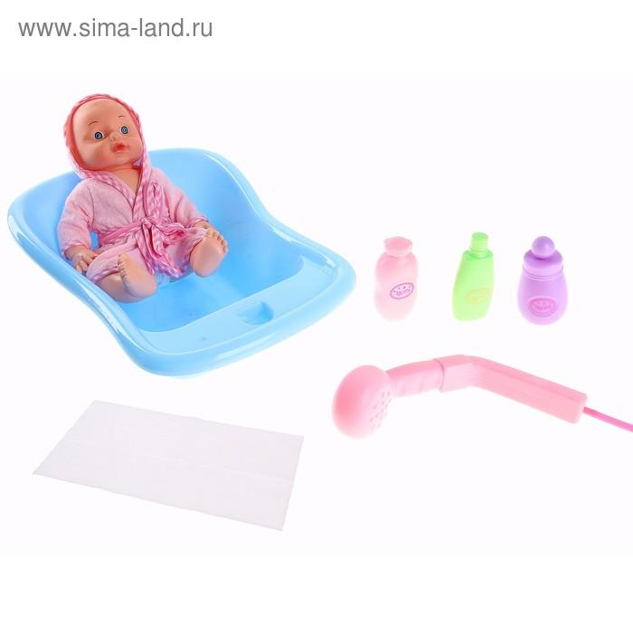 Пупс в ванной с аксессуарами