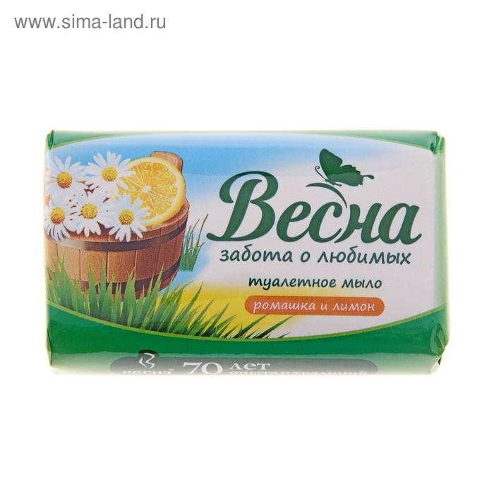"""Мыло """"Ромашка и лимон"""", 90 г"""