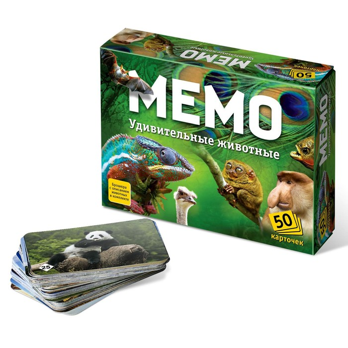 """Настольная игра """"Мемо. Удивительные животные"""", 50 карточек + познавательная брошюра"""