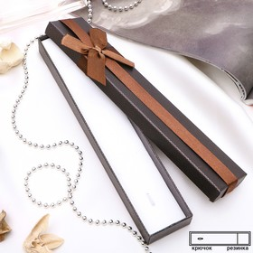 Box gift bracelet/chain/watch, 21*4*2, color brown