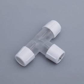 Коннектор для дюралайта 11 мм, 2W, Т - образный Ош
