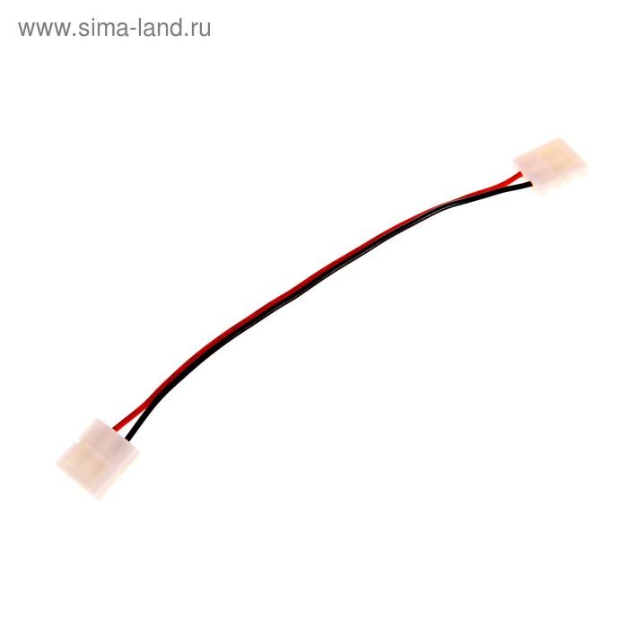 Коннектор для св.ленты SMD5050, соединительный, с кабелем,