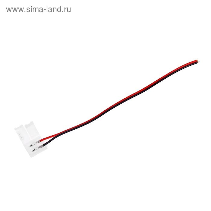 Коннектор для св.ленты SMD5050, запитывающий,