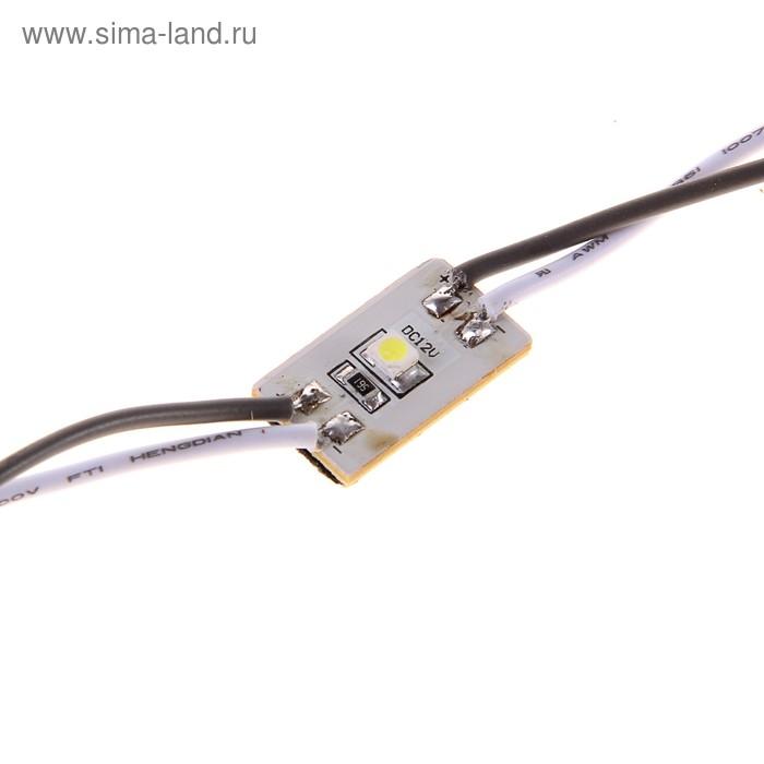 Светодиодный модуль SMD3528, 1 LED, 20x13x3.4, IP50, БЕЛЫЙ