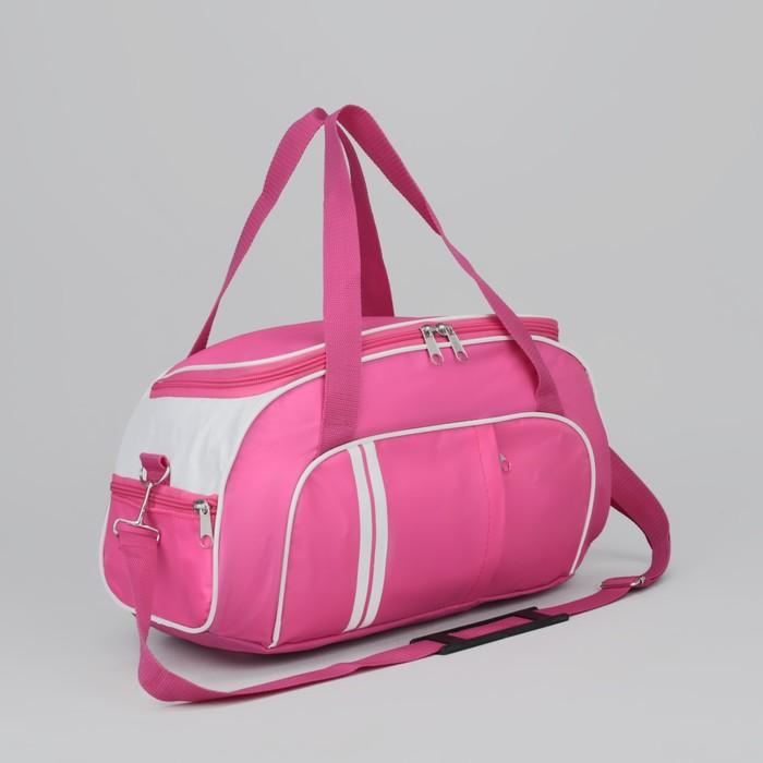 Сумка спортивная на молнии, 1 отдел, 3 наружных кармана, длинный ремень, цвет розовый/белый