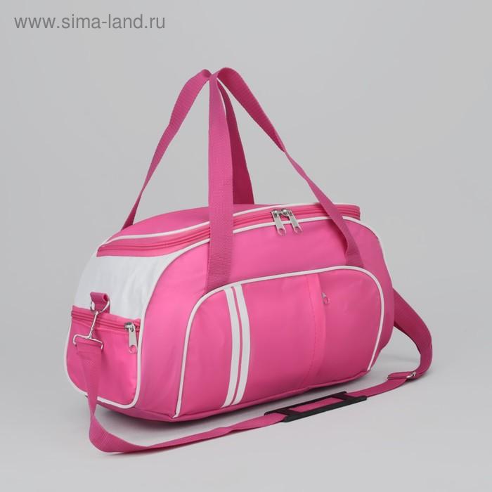 Сумка спортивная на молнии, 1 отдел, 3 наружных кармана, длинный ремень, розовый/белый