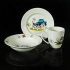 """Набор детской посуды """"Озорные щенки"""", 3 предмета: тарелка d=17,5 см, миска 250 мл (d=17,5 см), кружка 260 мл, рисунок МИКС"""