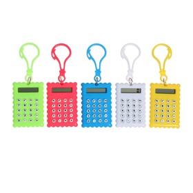 Калькулятор-брелок, 8-разрядный, «Печенье», МИКС