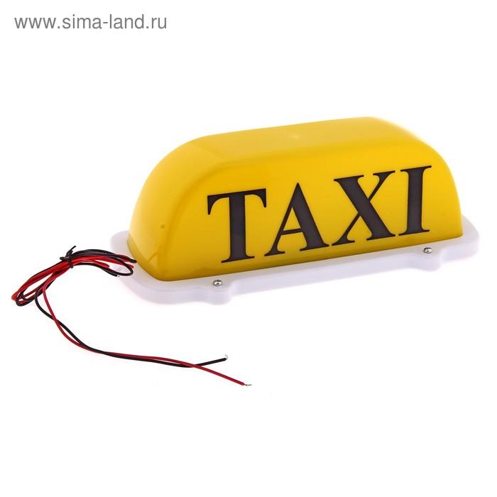 Знак Такси (taxi) магнитный с подсветкой 12V, желтый