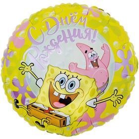 """Шар фольгированный 18"""" «Губка Боб. С днём рождения!», круг, цвет жёлтый"""