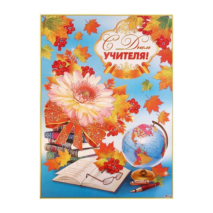 конакты каймак открытка с днем учителя для распечатки столик зеркалом