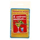 """Игра """"Пьем и закусываем"""", коктейль"""