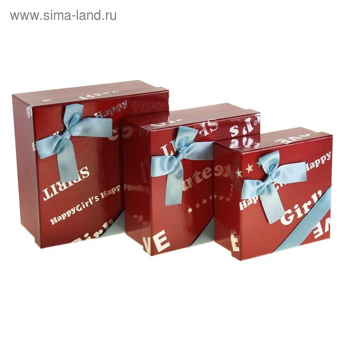 """Набор коробок 3в1 """"Happy"""", цвет красный"""