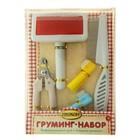 Набор для груминга: когтерез, пуходерка, расческа-частозуб, 2 зубные щетки (набор 5 шт)