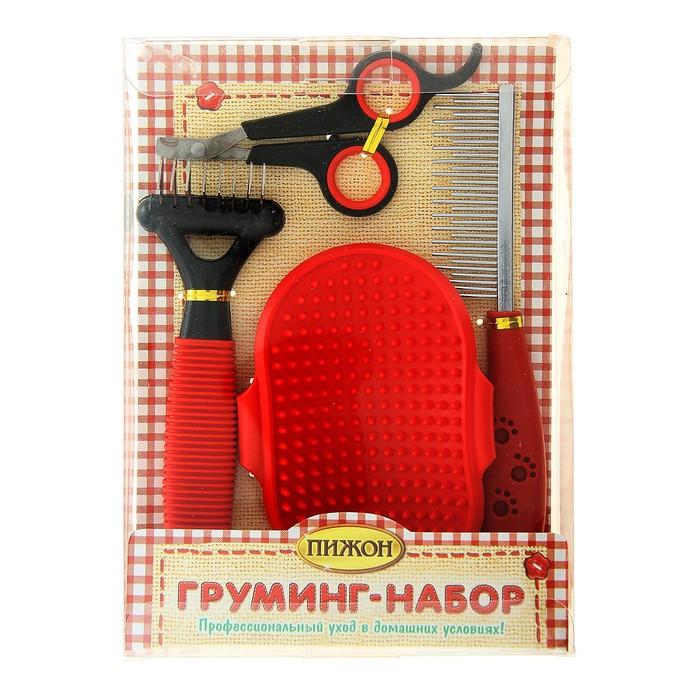 Набор для груминга: когтерез, колтунорез, щетка-наладонник, расческа-разнозуб (набор 4 шт)