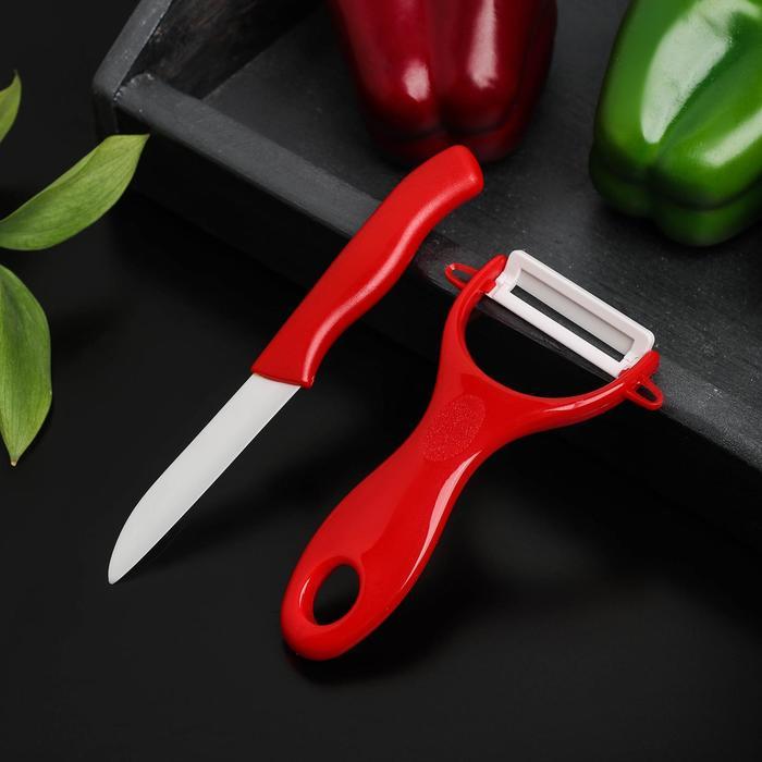 Набор кухонный, 2 предмета, цвет МИКС
