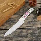 """Нож керамический """"Розарий"""", лезвие 15 см, керамическая рукоять"""