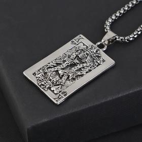 """Кулон-амулет """"Помпеи"""" карта, цвет чернёное серебро, 70 см"""