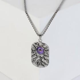 """Кулон-амулет """"Помпеи"""" око, цвет фиолетово-голубой в чернёном серебре, 70 см"""