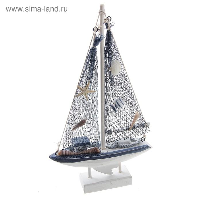 Яхта сувенирная малая - борта белые с голубой полосой, паруса в сетку