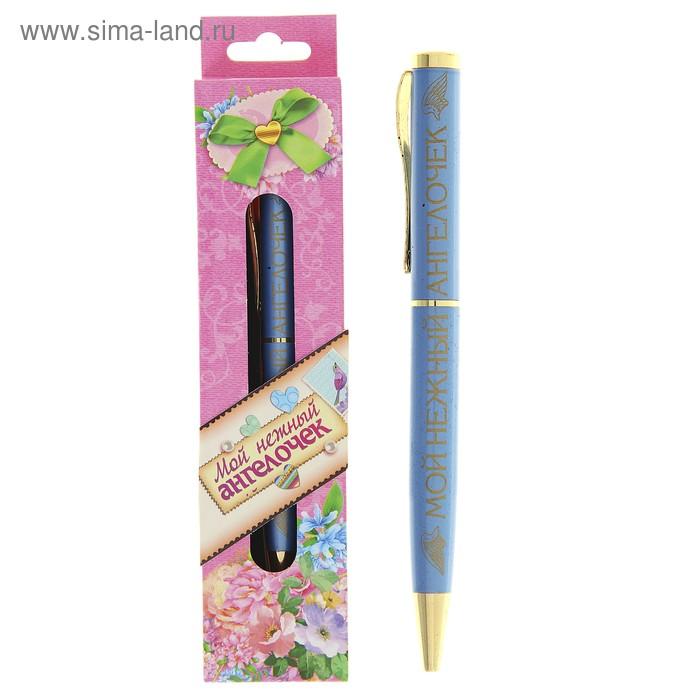 """Ручка в подарочной упаковке """"Мой нежный ангелочек"""""""