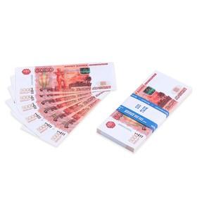 Пачка купюр 5000 руб
