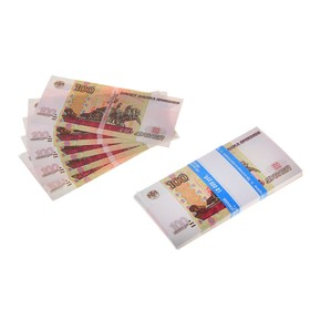 Пачка купюр 100 рублей