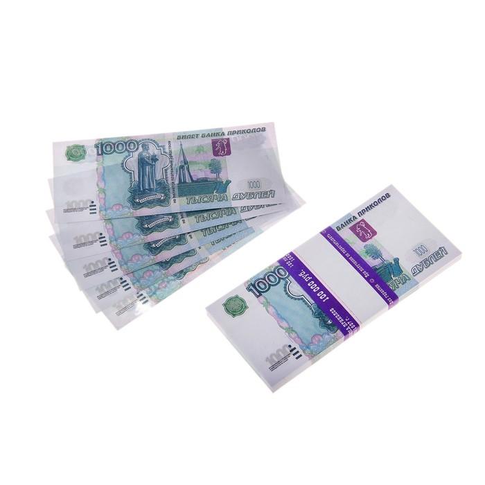 Пачка купюр 1000 рублей
