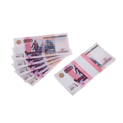 Пачка купюр 500 рублей