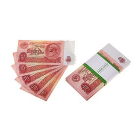 Пачка купюр СССР 10 рублей