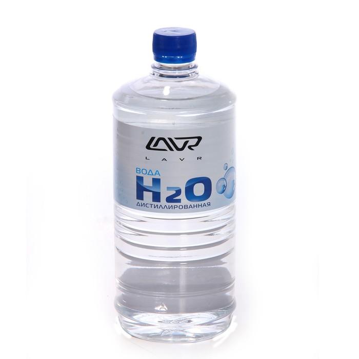 Вода дистиллированная Lavr, 1 л